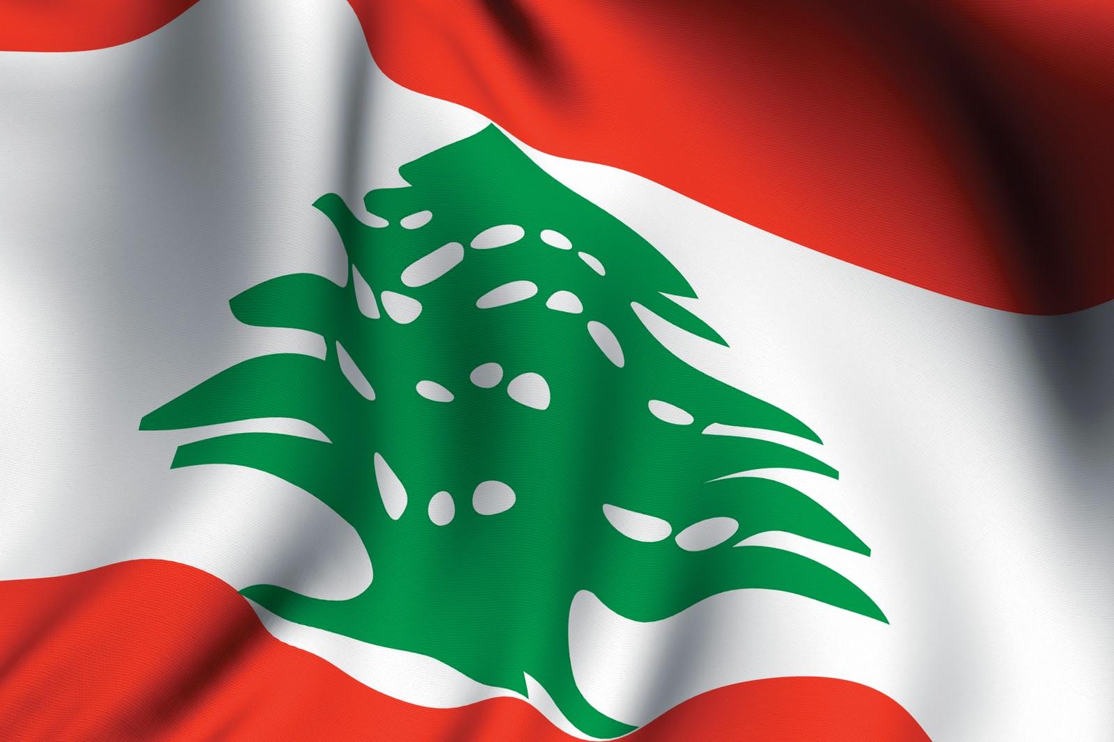 lebanon - photo #8